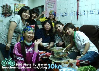 BC063中山大學 西子灣.30KM 80  26.jpg