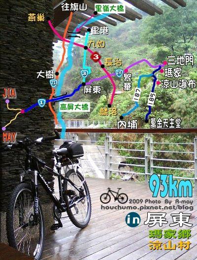 BC065 屏東瑪家鄉 涼山瀑布80 01.jpg