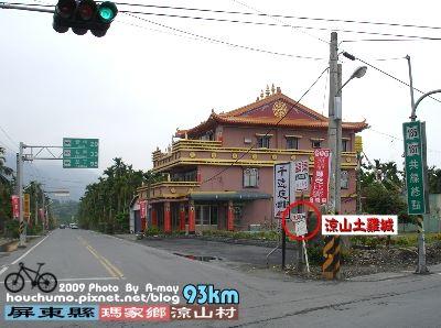 BC065 屏東瑪家鄉 涼山瀑布80  11.jpg