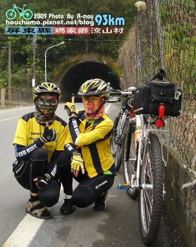 BC065 屏東瑪家鄉 涼山瀑布80  13.jpg