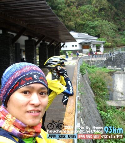 BC065 屏東瑪家鄉 涼山瀑布80  20.jpg