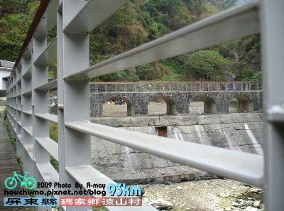 BC065 屏東瑪家鄉 涼山瀑布80  25.jpg