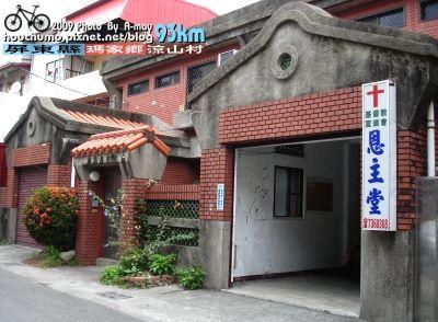 BC065 屏東瑪家鄉 涼山瀑布80  27.jpg