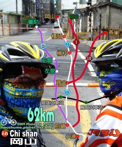 BC066河華路自行車道80 01.jpg