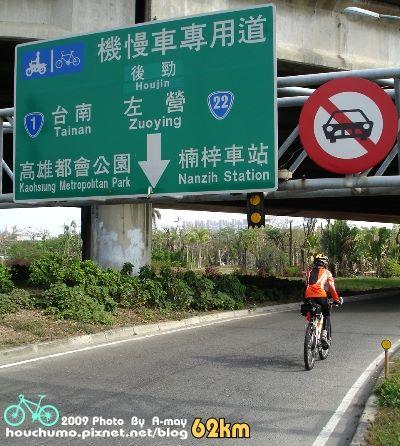 BC066河華路自行車道80  02.jpg