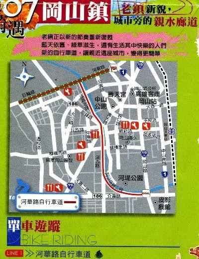 BC066河華路自行車道80  09.jpg