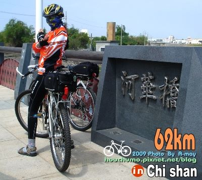 BC066河華路自行車道80  10.jpg