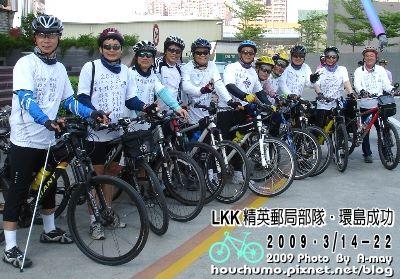 BC066河華路自行車道80  29.jpg