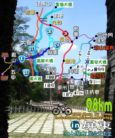 BC067屏東涼山萬金98公里80  01.jpg