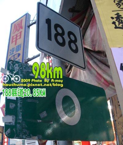 BC067屏東涼山萬金98公里80  31.jpg