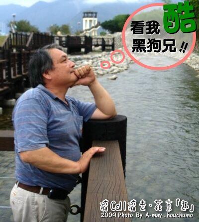 BC068隨Call隨走.花東『趣』80  39.jpg