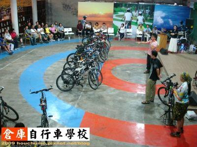 BC073倉庫自行車學校80  05.jpg