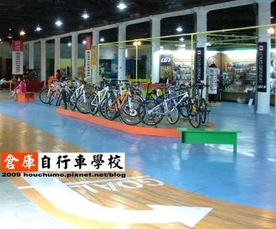 BC073倉庫自行車學校80  06.jpg