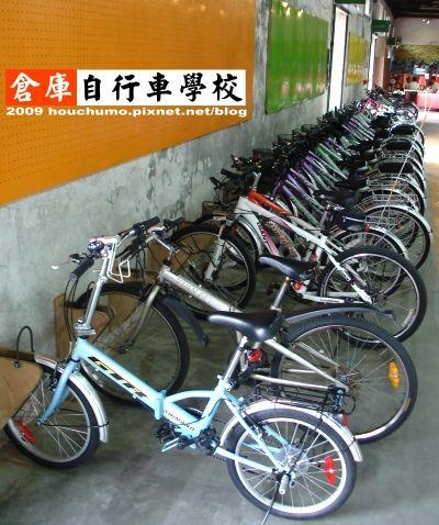 BC073倉庫自行車學校80  07.jpg