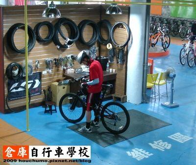 BC073倉庫自行車學校80  08.jpg