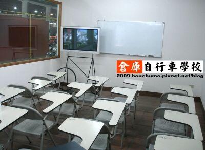 BC073倉庫自行車學校80  09.jpg