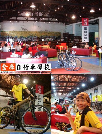 BC073倉庫自行車學校80  11.jpg
