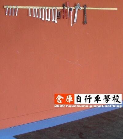 BC073倉庫自行車學校80  12.jpg