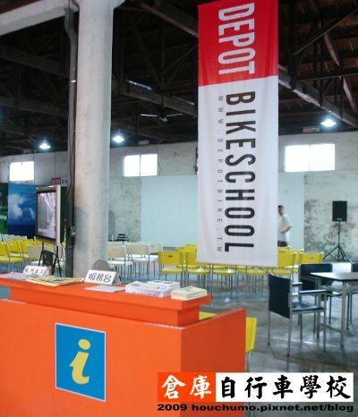 BC073倉庫自行車學校80  13.jpg