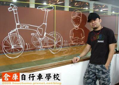 BC073倉庫自行車學校80  16.jpg