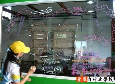 BC073倉庫自行車學校80  18.jpg