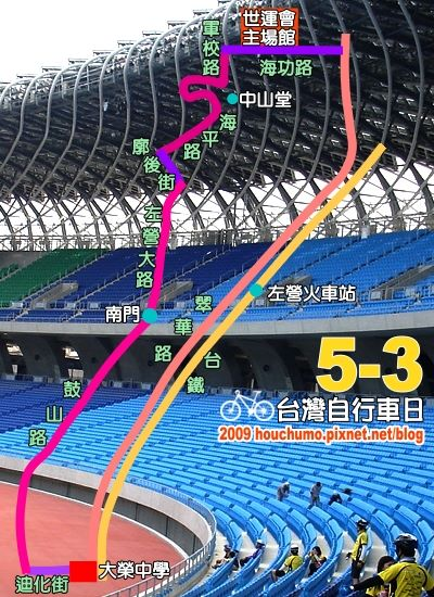 BC074台灣自行車日80  01.jpg