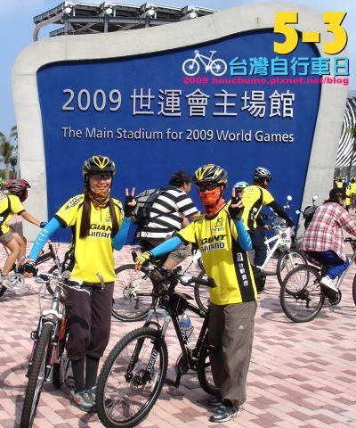 BC074台灣自行車日80  02.jpg