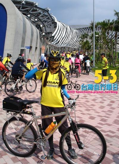 BC074台灣自行車日80  03.jpg