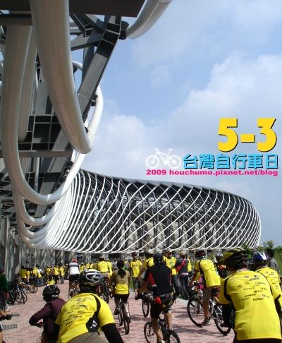 BC074台灣自行車日80  04.jpg