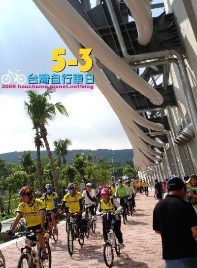 BC074台灣自行車日80  05.jpg