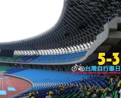 BC074台灣自行車日80  06.jpg