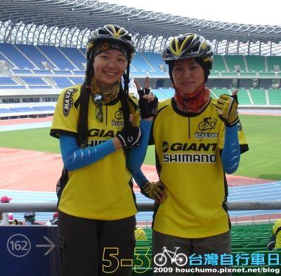 BC074台灣自行車日80  12.jpg