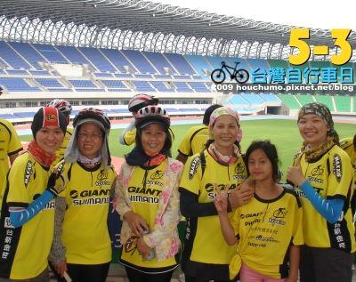 BC074台灣自行車日80  13.jpg