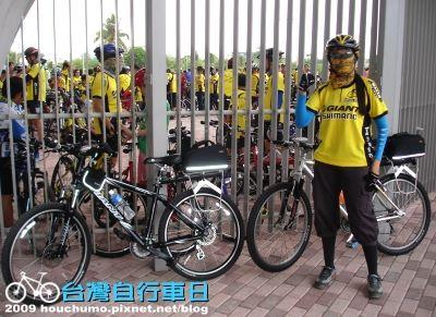 BC074台灣自行車日80  15.jpg