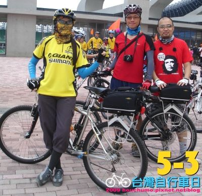 BC074台灣自行車日80  16.jpg