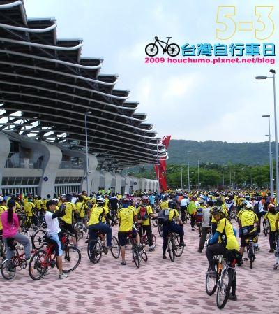 BC074台灣自行車日80  18.jpg