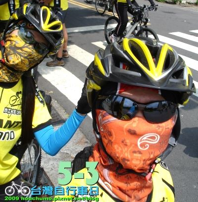 BC074台灣自行車日80  19.jpg