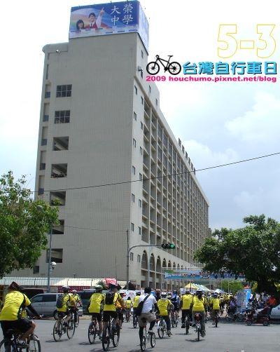 BC074台灣自行車日80  20.jpg