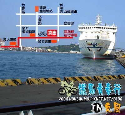 BC075東風 鐵馬青春行80 01.jpg