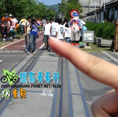 BC075東風 鐵馬青春行80  03.jpg