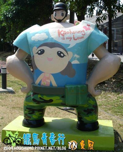 BC075東風 鐵馬青春行80  04.jpg