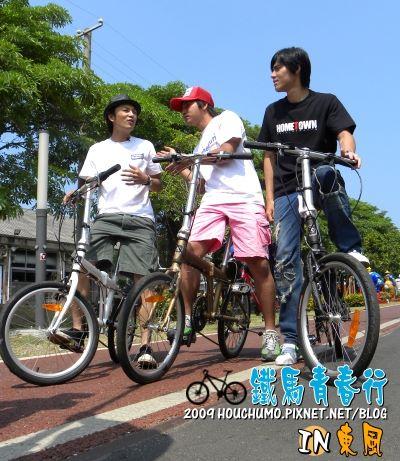 BC075東風 鐵馬青春行80  06.jpg