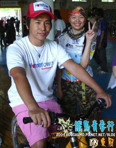 BC075東風 鐵馬青春行80  16.jpg