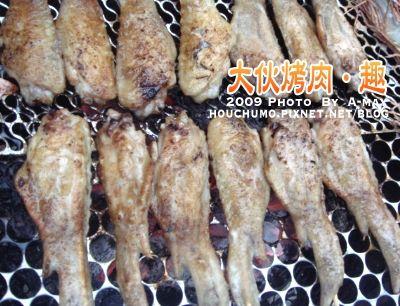 BC090  大伙烤肉「趣」80  01.jpg