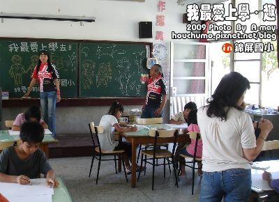 BC091  我最愛上學「趣」80  02.jpg