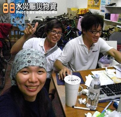 BC095 88水災賑災80  09.jpg