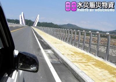 BC097 88水災賑災80 01.jpg
