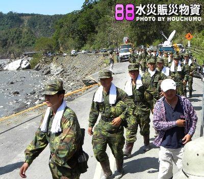 BC097 88水災賑災80  08.jpg
