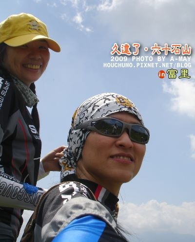 BC099 六十石山80  08.jpg