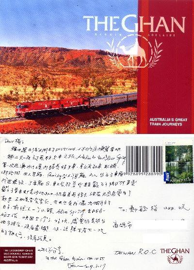 BC0078澳洲打工旅行趣80  09.jpg